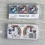 Unicorn Erasers  (box of 24)